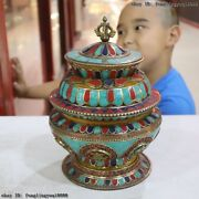 Nepal Old Beeswax Inlay Turquoise Red Coral Eight Treasures Jar Pot Crock Vase
