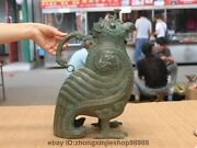 Chinese Dynasty Old Pure Bronze Carved Dragon Bird Zun Pot Bottle Vase Statue