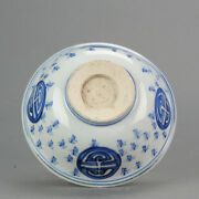 Antique Chinese Porcelain Ming Wanli Unusual Decoration + Box