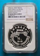 1995 China 1oz Silver Medal Foreign Exchange Trade System,ngc Pf68uc,china Coin