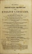 Richard S Coxe / New Critical Pronouncing Dictionary Of The English Language 1st