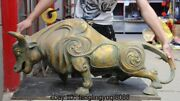 Chinese Dynasty Palace Fengshui Bronze Gilt Bull Cattle Ox Cow Statue Sculpture
