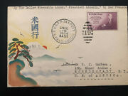 1934 Us Sea Post Ss President Lincoln Japan Karl Lewis Cover To Schenectady Usa