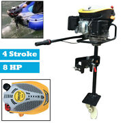 New 4 Stroke 8.0hp Heavy Duty Outboard Motor Boat Engine With Air Cooling System