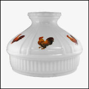 Aladdin Lamp Rooster Shade Part 22070 White Opal Glass 10 Inch Fitter