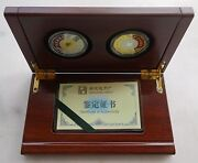 2005 China Medal Goldandsilver Set The 20th Anni Of The Founding Of Nanjing Mint