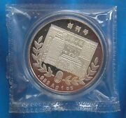 Shanghai Mint1997 China Silver Medal The 10th Anni Of Financial News China Coin