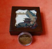 Shanghai Mint1981 China Brass Advertisingandgift Lunar Rooster China Coinrare