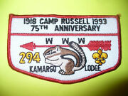 Oa Kamargo Lodge 294s-7199375th Ann Camp Russell Flap34402465 New Yorkny