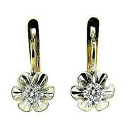 4800 Russian Style 0.82 Ct White And Yellow Gold Diamond Earrings 14 Kt