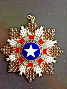 👍 China 1941 Order Of Brilliant Star Medal 2nd Class 二等景星勋章