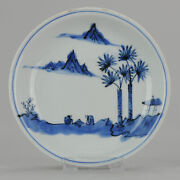 Antique Chinese Porcelain Ming Wanli / Tianqi Playing Go Landscape Plate