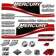 Mercury 40 Four 4 Stroke Decal Kit Outboard Engine Graphic Motor Stickers Red
