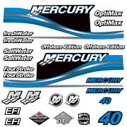 Mercury 40 Four 4 Stroke Decal Kit Outboard Engine Graphic Motor Stickers Blue