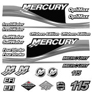 Mercury 115 Four 4 Stroke Decal Kit Outboard Engine Graphic Motor Merc Silver