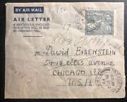 1948 Jewish Prison Camp Famagusta Cyprus Air Letter Cover To Chicago Il Usa