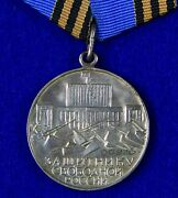 Very Rare Russia Russian August 1991 Freedom Defense Medal Order Badge 970