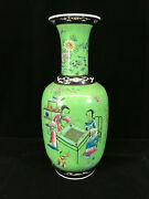 Signed Vintage Chinese Celadon Hand Painted And Enameled Vase W/ Game Board Scene