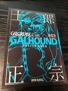 Shirow Masamune 1st Series Poster Book Galgrease 003 Galhound Sealed Cards Set