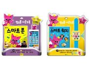 Pinkfong Smart Phone + Smart Watch Set Sound Book For Kids And Baby