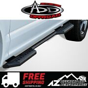 Add Stealth Side Steps For 15+ Ford F150 17+ Ford Super Duty 4 Dr Crew Cab
