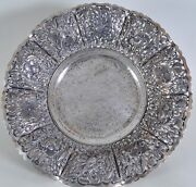 Antique Persian Silver Plate