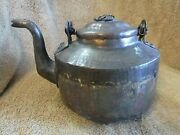 Vintage Hammered Copper Teapot 6 Tall