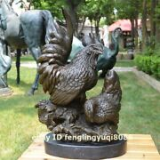 Chinese Pure Bronze Marble Rooster Hen Chicken Chook Cock Wealth Animal Statue