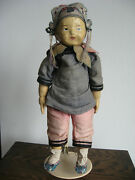 Gofun Chinese Compo Doll/approx.17-18 Vintage