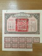 👍 China Government 1926 Shantung Province Treasury 10 Public Bond With Coupons