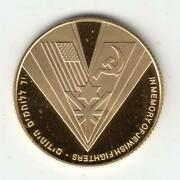 1995 50 Years Since The Victory Over Nazi Germany Wwii Proof Coin 0.5oz Gold