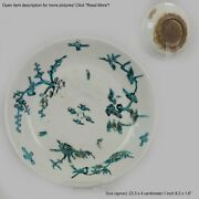 Antique Chinese 17th C Porcelain Ming Transitional China Plate Zhangzhou...