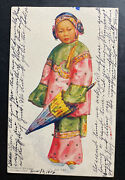 1906 Brooklyn Ny Usa Picture Postcard Cover To Potsdam Germany Chinese Girl