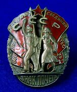 Soviet Russian Ussr Wwii Ww2 Screw Back Badge Of Honor Medal Order 13994