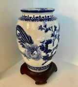 Lovely Old Asian China Japan Blue And White Porcelain Rooster Hibiscus Vase Stand