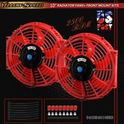 Fit For 2 10 Inch Universal Slim Fan Push Pull Electric Radiator Cooling Mount