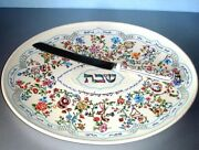 Lenox L'chaim Large Oval Challah Serving Plate And Challah Knife 2 Piece Set New