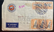 1940 Bangkok Thailand Siam Cement Advertising Cover To New York Usa