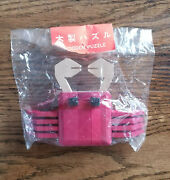 Vintage Kumiki Wood Crab Puzzle From Japan Mip Rare Brain Teaser With Solution