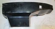 9745a5 Mercury Mariner V6 Lower Cowling Cover Starboard Right 135 150 175 200 Hp