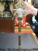 Tibet Old Copper Gold Gild Inlay Crystal Skull Skeleton Head Staff Wand Staves