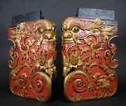 Pair Of Decorative Old Chinese Wood Dragon Carvings, Each 45x29 Cm 19th C