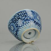 Antique Chinese 17th C Porcelain China Flower Bowl - Marked - Ming Dynas...