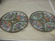 Antique Chinese Rose Medallion Pair Of 9.5 Plates