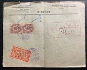 1921 Aleppo French Lebanon Omf Early Early Airmail Front Cover
