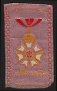 Order Of St Michael St George Vtg Tobacco Egyptienne Luxury Cigarettes Silk S17