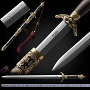 Qianlong Short Sword Hand Forged Pattern Steel Blade Sharp Collection Gift 075