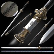 Flood Dragon Sword Hand Forged Pattern Steel Blade Sharp Collection Gift New079