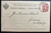 1888 Moscow Russia Postal Stationery Postcard Cover To Leipzig Germany