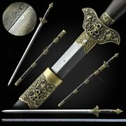 Heavenly Dragon Sword Hand Forged Pattern Steel Blade Sharp Collection Gift 080